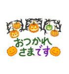 魔女のハロウィンな日常(個別スタンプ:16)