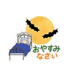 魔女のハロウィンな日常(個別スタンプ:20)