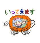 魔女のハロウィンな日常(個別スタンプ:29)