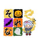 魔女のハロウィンな日常(個別スタンプ:38)