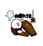動く♪ビションのぽちゃまるさん2【冬】(個別スタンプ:02)
