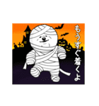 動く♪ビションのぽちゃまるさん2【冬】(個別スタンプ:04)
