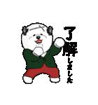 動く♪ビションのぽちゃまるさん2【冬】(個別スタンプ:05)