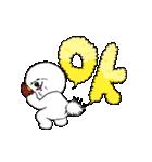 動く♪ビションのぽちゃまるさん2【冬】(個別スタンプ:06)