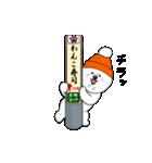 動く♪ビションのぽちゃまるさん2【冬】(個別スタンプ:08)