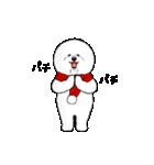 動く♪ビションのぽちゃまるさん2【冬】(個別スタンプ:09)