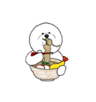 動く♪ビションのぽちゃまるさん2【冬】(個別スタンプ:18)