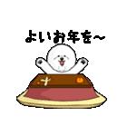 動く♪ビションのぽちゃまるさん2【冬】(個別スタンプ:19)