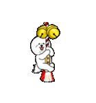 動く♪ビションのぽちゃまるさん2【冬】(個別スタンプ:21)