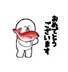 動く♪ビションのぽちゃまるさん2【冬】(個別スタンプ:23)