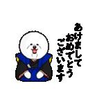 動く♪ビションのぽちゃまるさん2【冬】(個別スタンプ:24)