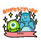 モンスターズ・インク カスタムスタンプ(個別スタンプ:03)