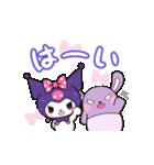 クロミ オトナキュート♪(個別スタンプ:01)