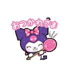 クロミ オトナキュート♪(個別スタンプ:03)