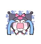 クロミ オトナキュート♪(個別スタンプ:05)