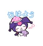 クロミ オトナキュート♪(個別スタンプ:09)