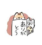 動くほんわかしばいぬ(個別スタンプ:06)