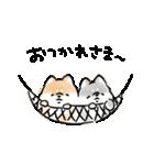 動くほんわかしばいぬ(個別スタンプ:07)