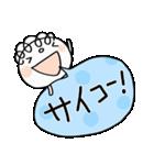 喜ぶ!くるりん子(個別スタンプ:01)