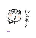 喜ぶ!くるりん子(個別スタンプ:02)