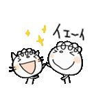 喜ぶ!くるりん子(個別スタンプ:04)