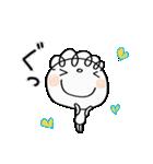 喜ぶ!くるりん子(個別スタンプ:05)