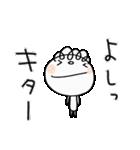 喜ぶ!くるりん子(個別スタンプ:06)