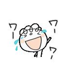 喜ぶ!くるりん子(個別スタンプ:07)