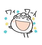 喜ぶ!くるりん子(個別スタンプ:09)
