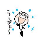 喜ぶ!くるりん子(個別スタンプ:10)