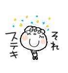 喜ぶ!くるりん子(個別スタンプ:11)
