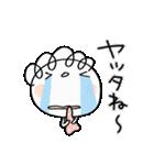 喜ぶ!くるりん子(個別スタンプ:12)