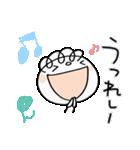 喜ぶ!くるりん子(個別スタンプ:13)
