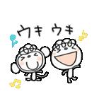 喜ぶ!くるりん子(個別スタンプ:14)