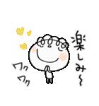 喜ぶ!くるりん子(個別スタンプ:15)