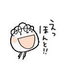 喜ぶ!くるりん子(個別スタンプ:17)