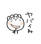 喜ぶ!くるりん子(個別スタンプ:18)