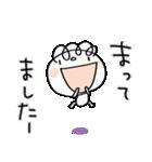 喜ぶ!くるりん子(個別スタンプ:20)