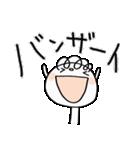 喜ぶ!くるりん子(個別スタンプ:22)