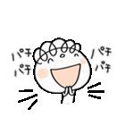 喜ぶ!くるりん子(個別スタンプ:23)