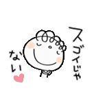 喜ぶ!くるりん子(個別スタンプ:25)