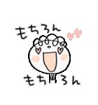 喜ぶ!くるりん子(個別スタンプ:27)