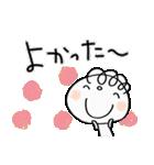 喜ぶ!くるりん子(個別スタンプ:28)