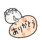 喜ぶ!くるりん子(個別スタンプ:29)