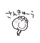 喜ぶ!くるりん子(個別スタンプ:30)