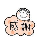 喜ぶ!くるりん子(個別スタンプ:31)