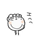 喜ぶ!くるりん子(個別スタンプ:32)