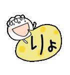 喜ぶ!くるりん子(個別スタンプ:33)