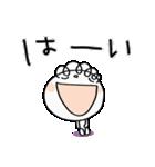 喜ぶ!くるりん子(個別スタンプ:34)