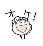 喜ぶ!くるりん子(個別スタンプ:35)
